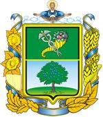 герб Богодухівський район
