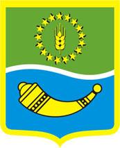 címer Shostka terület