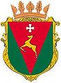 Wappen Sarnenskyj Bezirk