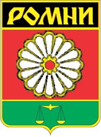 címer Romny