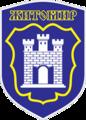 герб в Житомире