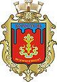 герб м. Коростень