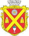 герб м. Андрушівка