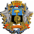 герб в Донецке