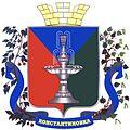 герб м. Костянтинівка
