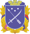 coat of arms Dnipropetrovsk