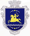 Wappen Nikopol