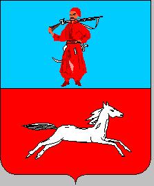 герб м. Черкаси