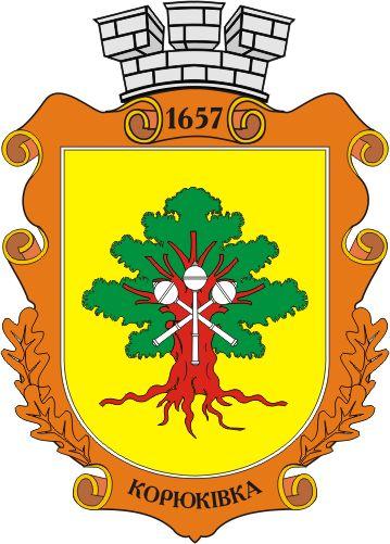 герб м. Корюківка