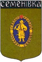 coat of arms Semenivka