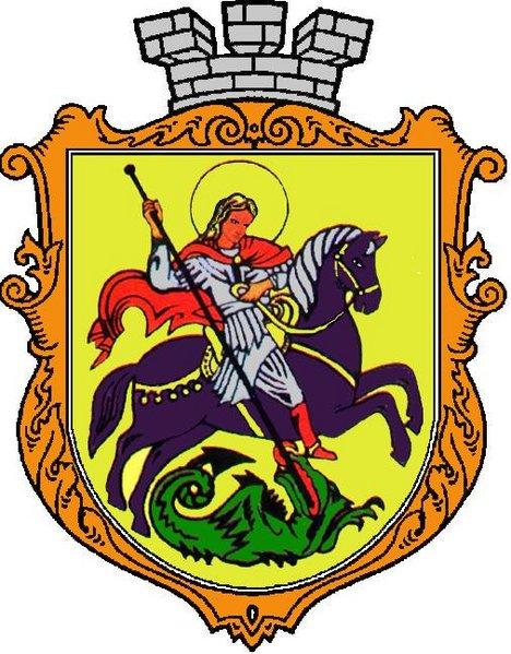 герб м. Ніжин
