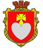 címer Sribne