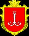 герб в Одессе
