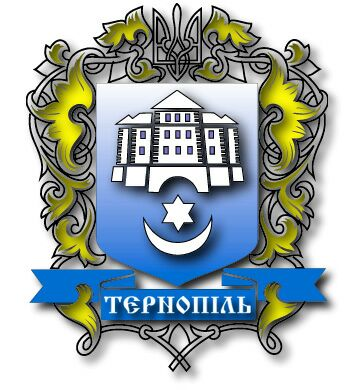 coat of arms Ternopil