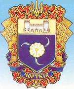 герб м. Чортків