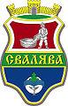 герб м. Свалява