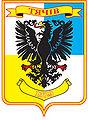 герб м. Тячів