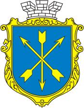 címer Khmelnytskyy