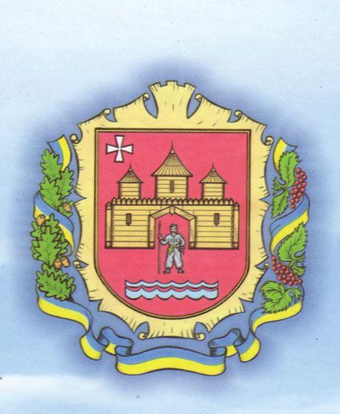 герб м. Красилів