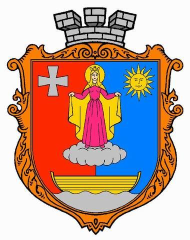 герб м. Волочиськ