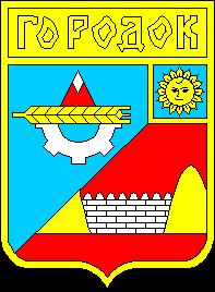 герб м. Городок