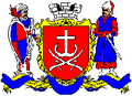 coat of arms Vinnytsya