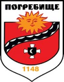герб м. Погребище