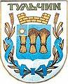 герб м. Тульчин