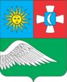 герб м. Гайсин