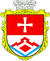 coat of arms Bershad