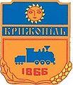 герб м. Крижопіль