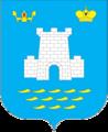 герб м. Алушта