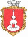 coat of arms Pereyaslav-Khmelnytskyy
