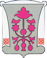 coat of arms Obukhiv