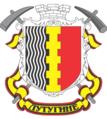 герб м. Лутугине