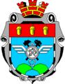 герб м. Попасна