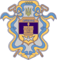 герб м. Алчевськ