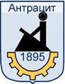 герб м. Антрацит