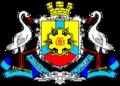 герб м. Кіровоград