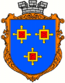 герб м. Кам'янка-Бузька