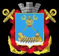 герб в Николаеве