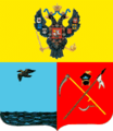 Wappen Wosnesensk