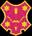 герб в Полтаве