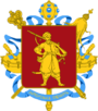 coat of arms Zaporizhzhya-region