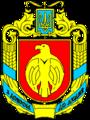 erb Kirovohradská oblasť