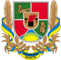 coat of arms Lugansk-region