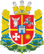 coat of arms Zhytomyr-region