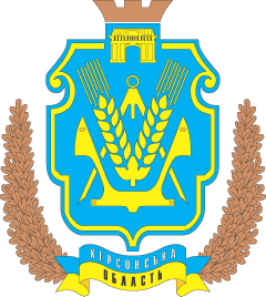 coat of arms Kherson-region