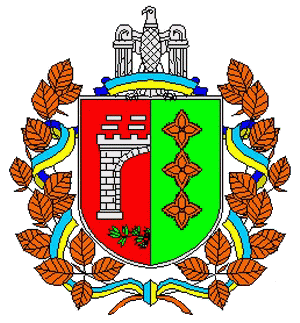 coat of arms Chernivtsi-region