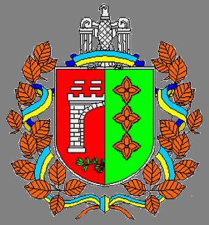 erb Černovická oblasť